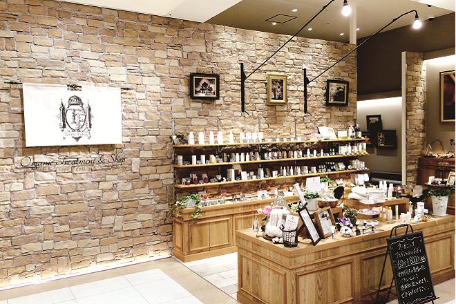 テルメ・フェリーチェ グランツリー武蔵小杉店の画像2
