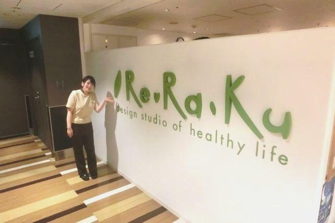 リラク 浅草エキミセ店 (Re.Ra.Ku)
