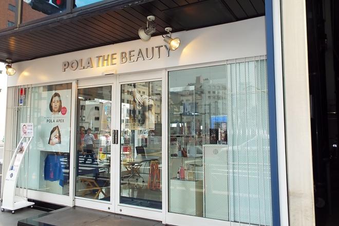POLA THE BEAUTY新橋店2