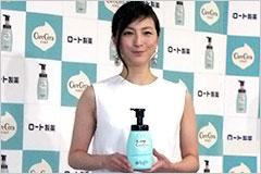 広末涼子さん、ロート製薬「ケアセラ」を体感