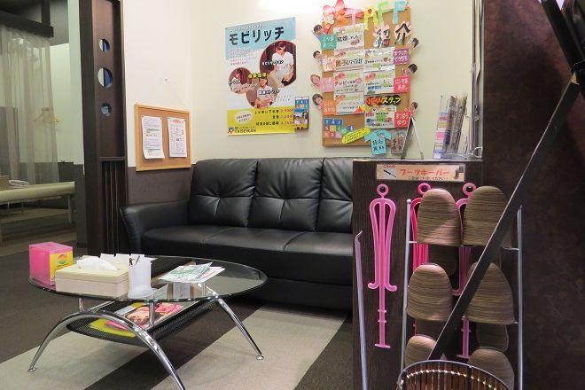 買い物ついでに立ち寄れる人気サロン|TAiSEiKAN イオンモール新瑞橋店(タイセイカン イオンモールアラタマバシテン)