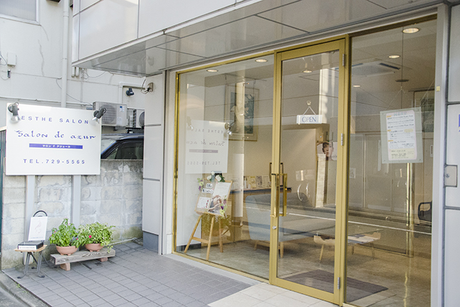 Salon de azur(サロン ド アジュール)