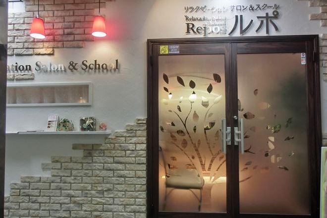 ルポ 博多筑紫口店の画像1