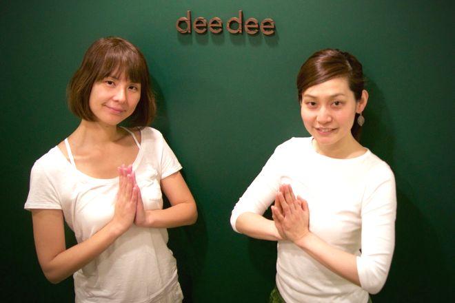 deedee(ディーディー)