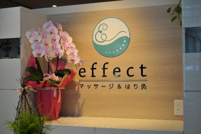エフェクト(effect)の画像1