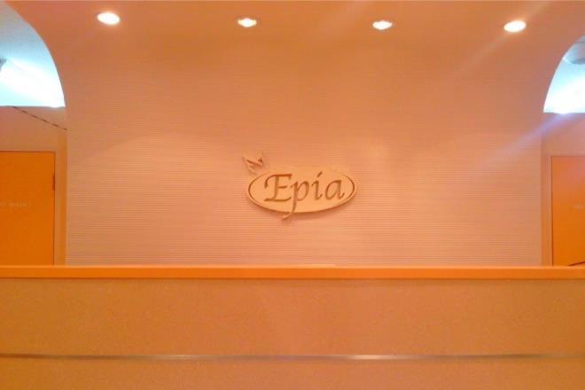 Epia浜松店