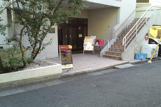門田カイロクリニック1
