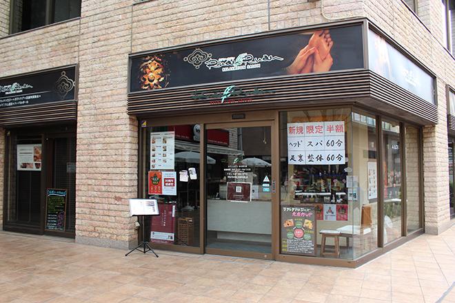 ルアンルアン 志木東口店