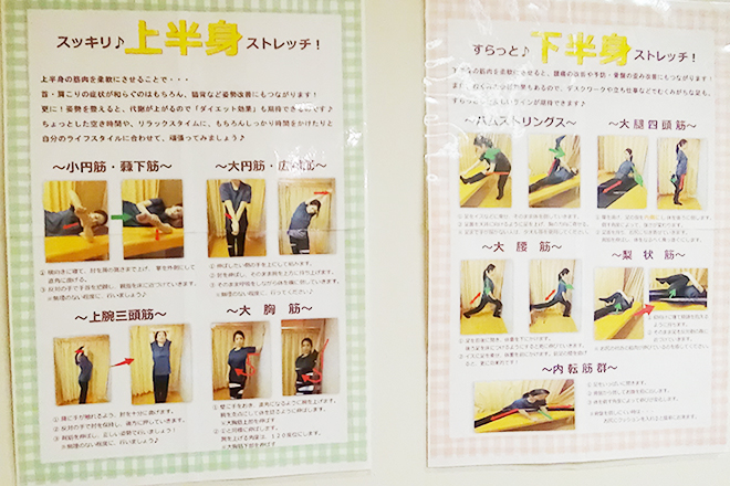 渋谷メディカルボディケアの画像2