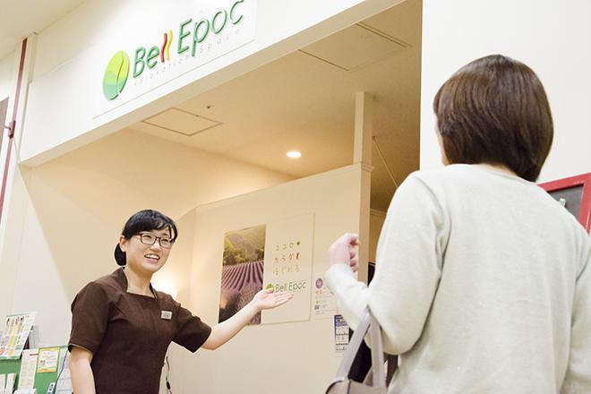 ベルエポック 新鎌ヶ谷店1