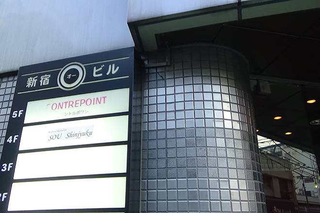 SOU 新宿店1