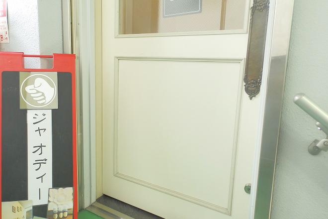 白い扉をあけていただくと…