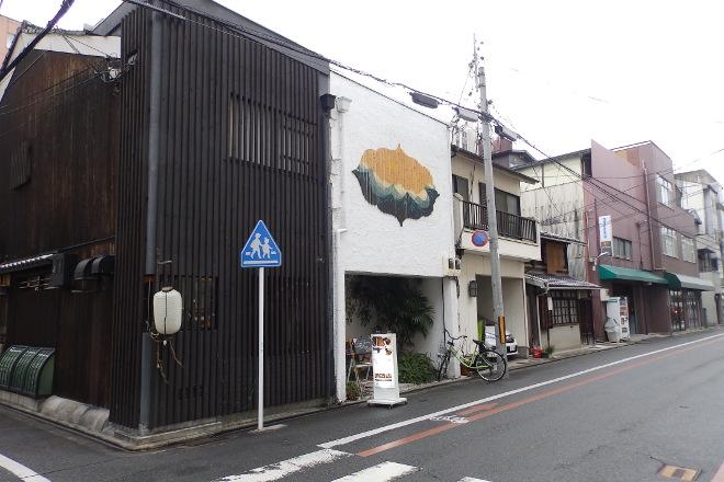 HealingSpace makapuu 烏丸御池店(ヒーリングスペースマカプウ)
