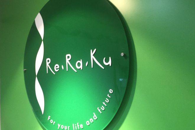 Re.Ra.Ku 大船店1
