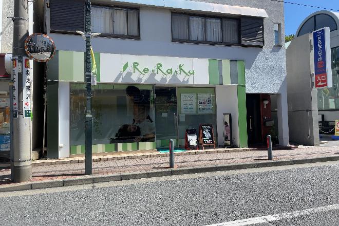 Re.Ra.Ku 大倉山店