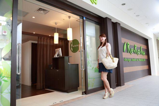 Re.Ra.Ku 武蔵浦和マーレ店1