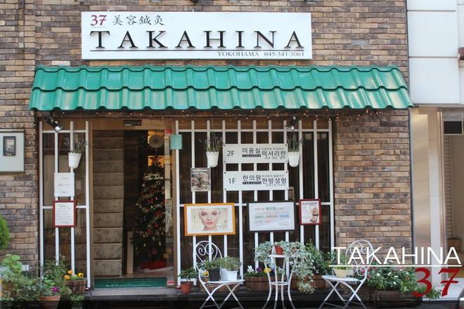 TAKAHINA1
