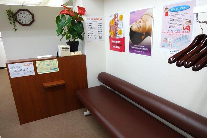 ひだまり鍼灸院整骨院の画像2
