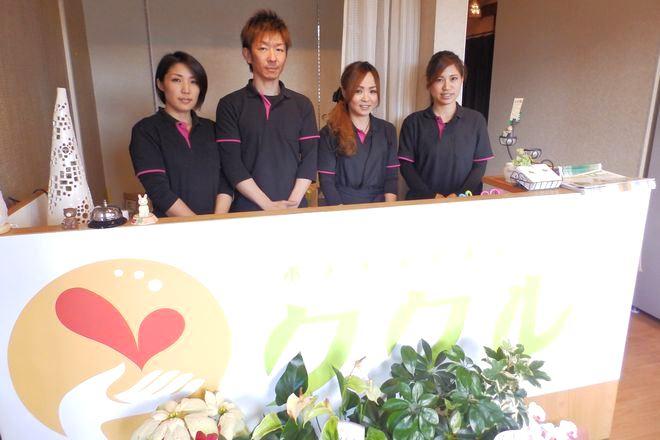 奈良マッサージ|ボディケアスタジオ ククルのサロン画像2