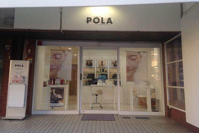 POLA THE BEAUTY武庫之荘店(ポーラ・ザ・ビューティー)