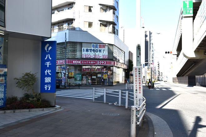 西巣鴨駅からの道順②