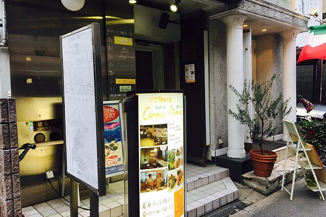 セラピエール 京橋店