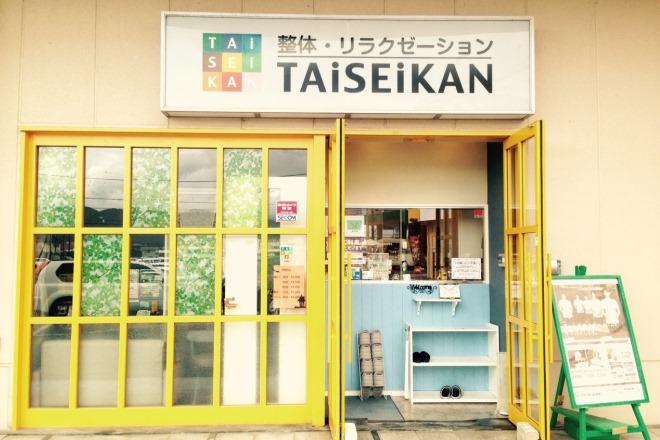 TAiSEiKAN アピタ伊那店