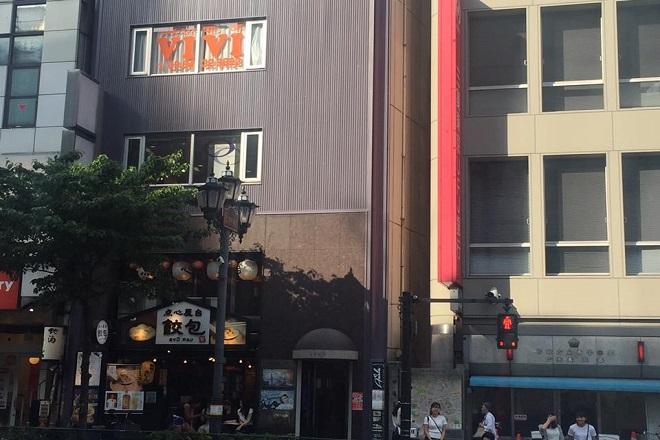 メディカルボディリラクゼーション VIVI(ビビ)店