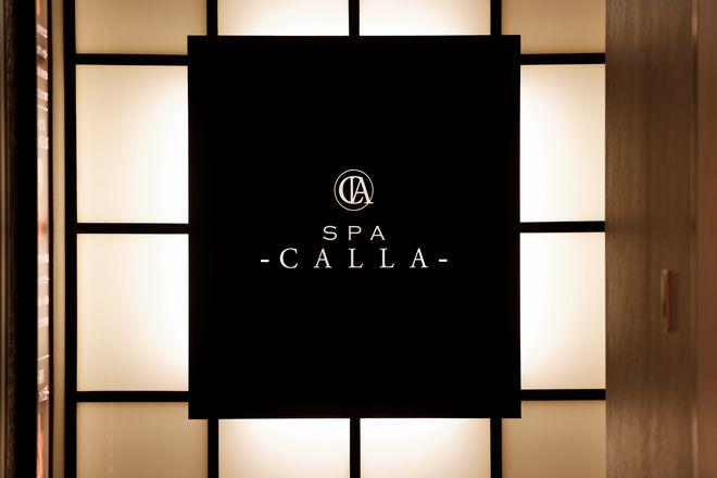 ようこそ「SPA CALLA 谷町店」へ!