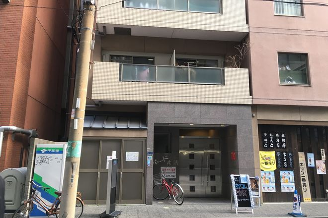 Meguri Salon(メグリ サロン)