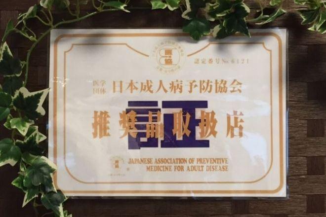 Collagen Shell 池袋店(コラーゲンシェル)