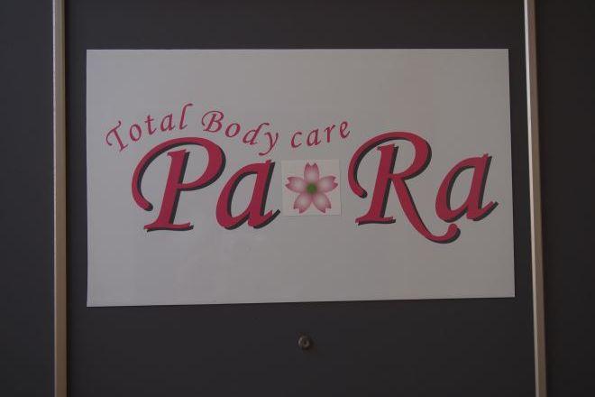 TotalBodycare PaRaの画像2