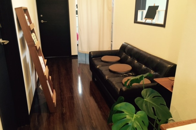 relaxation room green(リラクゼーションルームグリーン)