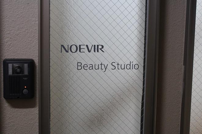 ノエビアビューティスタジオF'sサロンの画像2