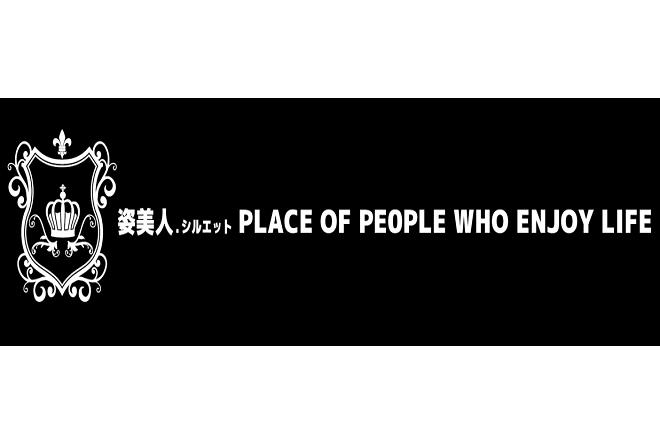 アクセスのご紹介(5)