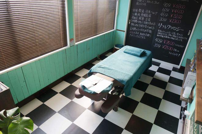 Relaxation Space ユタカフェ(リラクゼーションスペースユタカフェ)