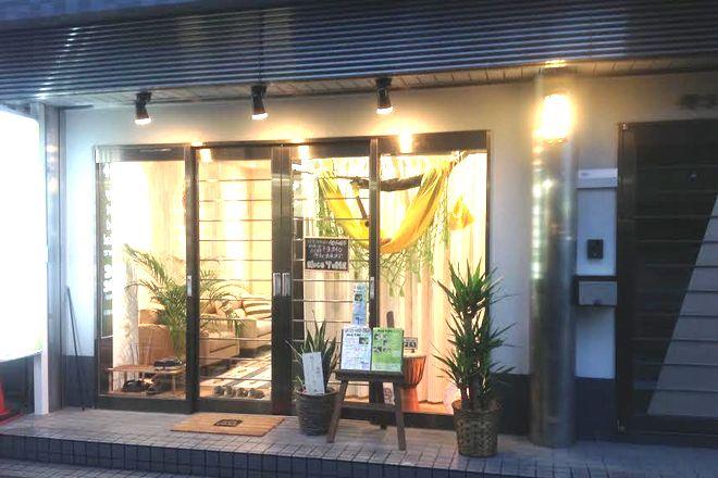 NICE TIME 桜木町店(ナイスタイム)