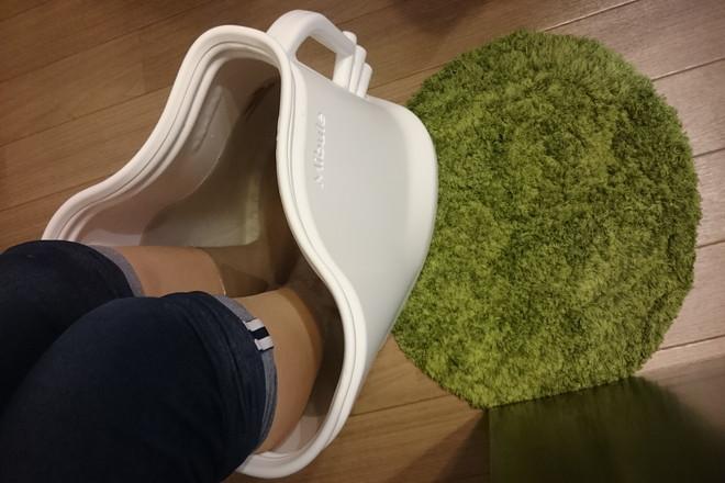 施術前におススメ「足湯」でポカポカ温まります♪