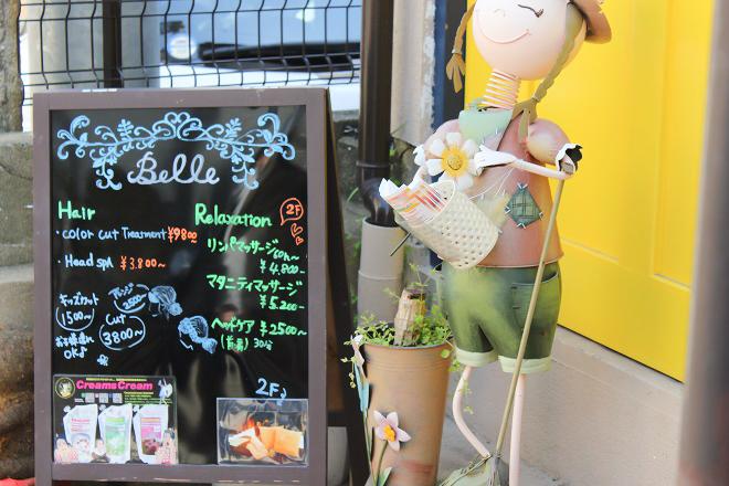 relaxation salon Belle