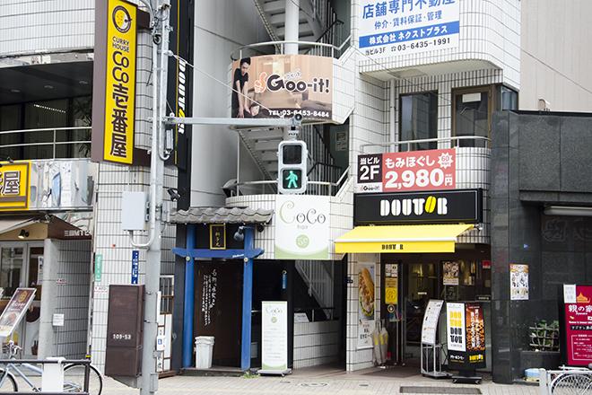 当店は三田3丁目ビル2Fにございます♪