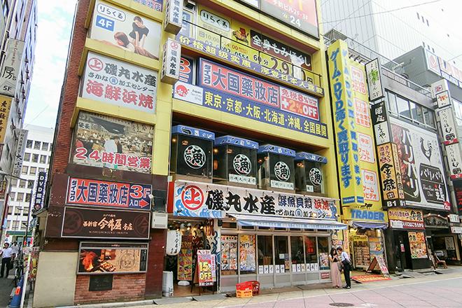 りらくる 新宿西口店