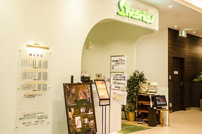 リラクゼーションサロンイヤシスプラス イオンモールKYOTO店