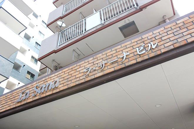 姪浜駅より徒歩圏内