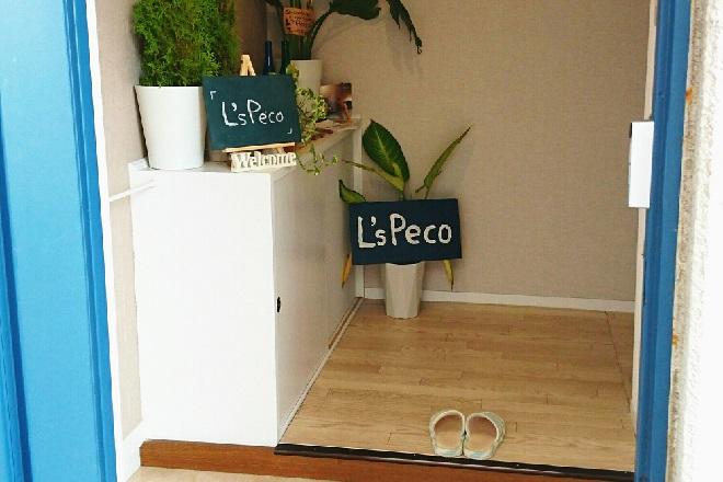 リラクゼーション L's Pecoの画像1