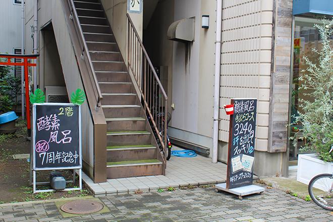茅ヶ崎駅から徒歩3分の駅チカサロンで通いやすい