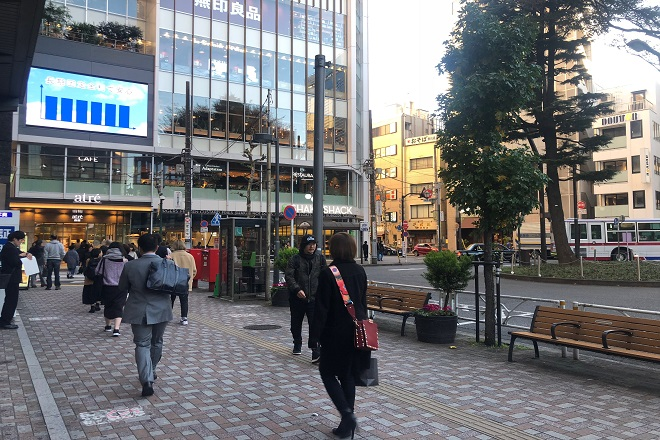 JR恵比寿駅より徒歩の場合①
