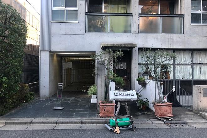 JR恵比寿駅より徒歩の場合④
