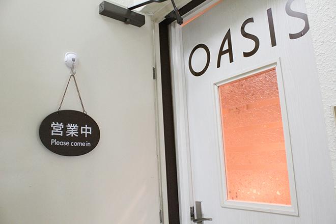 「リラクゼーションサロン Oasis」です!
