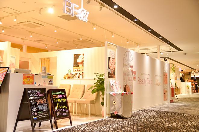 BeautyFace イオンモールKYOTO店(ビューティーフェイス)