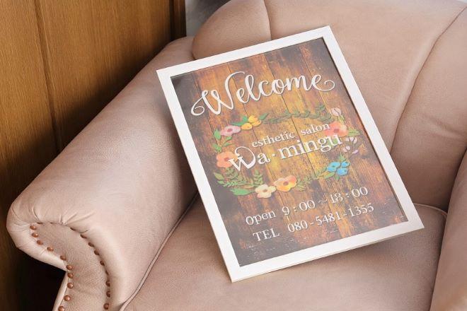 Welcome to Wa・mingu☆彡